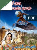 Matlade Koti - Maya Tivasi by AdapaChiranjeevi