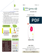 2권3호.pdf