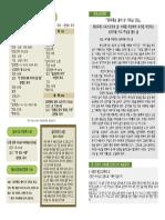 2권44호.pdf