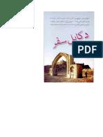 Pashto - Journey of Kabul