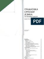 gramatika-srpskog-jezika-za-osnovnu-skolu-duska-klikovac.pdf