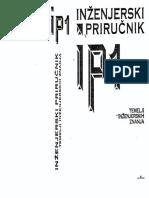 223482549-INZENJERSKI-PRIRUCNIK-IP1.pdf