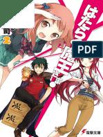 Hataraku Maou-sama Volume 02