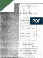62510762-manasa-yokam.pdf