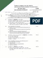 P.No.58.pdf