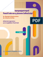 Teliko Pencil Code-coffeescript