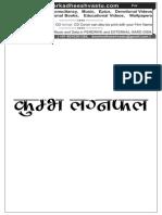 001-Kumbh-Lagna-Fal.pdf