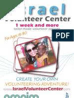 Israel Volunteer Center