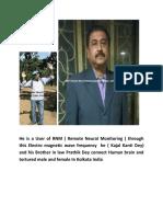 RNM User Kajal Kanti Dey's Photo