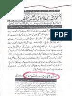 Aqeeda-Khatm-e-nubuwwat-AND  DEEN SAY DOORI  5606