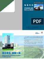 StakerandReclaimer_DCI China.pdf