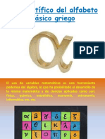 Alfabeto Clasico Griego