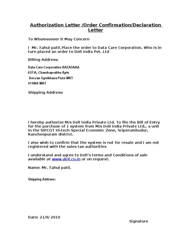 Authorization letter 1 spiritdancerdesigns Images