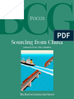 Sourcing China Jul 2007