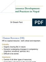 HRD Concepts and Practices(Aug2011)
