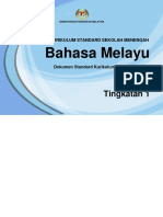 BM TINGKATAN 1.pdf
