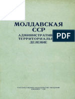 Impartirea administrativa a RSS Moldovenesti in 1955.pdf