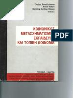 papersYPO1.pdf