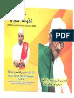 aqidatul-awam.pdf