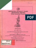 Advaita without Tears - Bhagavad Geetha (Ten Essential Verses)