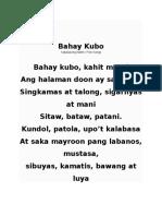 Bahay Kubo - Philippine Folk Song