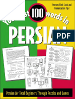 _Your First 100 Words in Persian