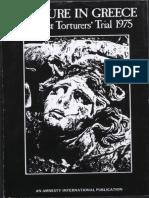 Βασανιστήρια στην Ελλάδα διεθν αμνηστια.pdf