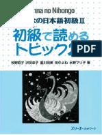 361734594-Minna-no-Nihongo-2-Shokyuu-de-Yomeru-pdf.pdf