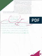 Aqeeda-Khatm-e-nubuwwat-AND -ISLAM-Pakistan-KAY-DUSHMAN   5660
