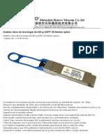 Análisis Clave de Tecnología de 400 g QSFP 28 Módulo Óptico