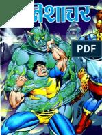 super-Commando-Dhruva-Nishachar.pdf
