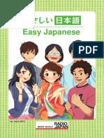 NHK World Japanese Romaji English Lessons (48 Lessons)