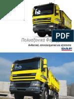 77 DAF-CF Brochure