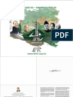 مسلم لیگ (ن) کا انتخابات 2018 کا منشور