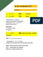 Curso de vocabulario N3 Ejemplo 1-50.docx