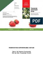 Tehnologija proizvodnje.pdf
