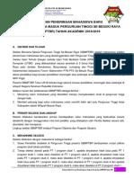 Panduan-SBMPTBR-Tahun-2018.pdf
