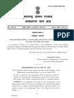 Maharashtra Acupuncture System Legal Reuqeriments