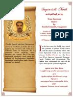 SaptarishiNadiVirgoAscendantChart3BW.pdf
