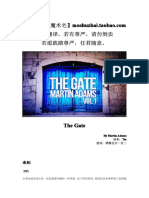 The Gate by Martin Adams