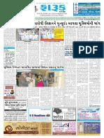 Farooq Saptahik 6-7-18