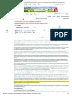 Implementación de Un Sistema de Gestión Medioambiental, Caso Hotel NH Kristal Laguna Cayo Coco (Página 2) - Monografias