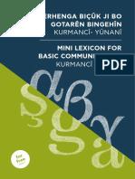 Mini Lexicon Kurmanji Beneficiaires Watermark Low Res-English-greek
