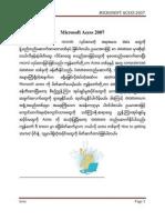 Microsoft Acess
