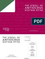 Scroll Antiochus v2