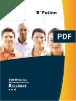 Brochure of BD600 New