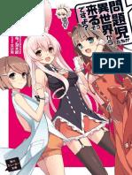 Mondaiji-tachi Ga Isekai Kara Kuru Sou Desu Yo Volume 12 - Its a War Gods Career Consultation!