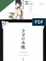 Kuzu No Honkai v01 c01-05