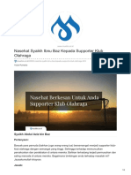 Muslim.or.Id-Nasehat Syaikh Ibnu Baz Kepada Supporter Klub Olahraga