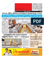 The Mirror Daily_ 07 July 2018 Newpapers.pdf